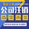 2021年西宁劳务派遣公司注册资质申请办理