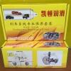 汽车制动器专业保养套餐 刹车消音油膏 分泵润滑剂