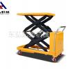 东弘800公斤单剪叉电动升降平台车
