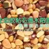 上海胶粘石透水地坪粘合剂胶彩石路面特点