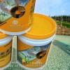胶粘石透水混凝土胶粘剂材料亨龙厂家直供