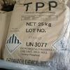 苏州普乐菲供应日本大八化工阻燃剂TPP  115-86-6
