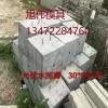 防撞水泥墩模具加工-水泥墩模具经久耐晒