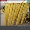 绝缘合梯黄色玻璃钢绝缘升降单梯3米金河电力