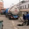 通州区马驹桥抽污水63337869抽化粪池