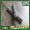 柳州金刚砂粒水泥防滑条材料销售