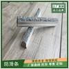 桂林金刚砂防滑条楼梯施工图片
