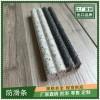 来宾市金刚砂水泥防滑条型材供应