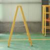贵州贵阳绝缘升降合梯 6米玻璃钢合梯厂家