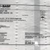 巴斯夫抗氧剂 原汽巴CIBA抗氧剂Irgafos 168