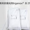 巴斯夫抗氧剂 BASF Irganox B215塑料抗氧剂